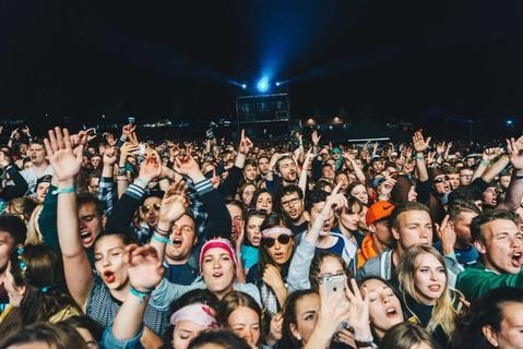 <p>Gute Stimmung während des Konzertes</p>