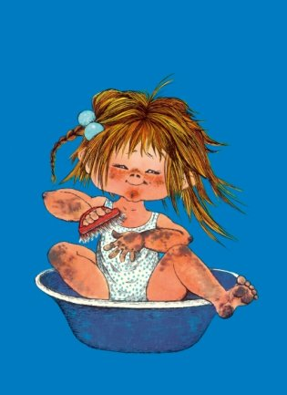 Das Schrubbkatrinchen ist diesen Monat im Kinderbuchverlag Beltz neu erschienen. 1974 gab es die Erstauflage.