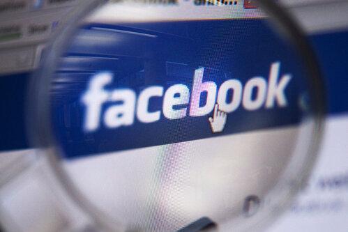 Facebook verbessert Suchfunktion