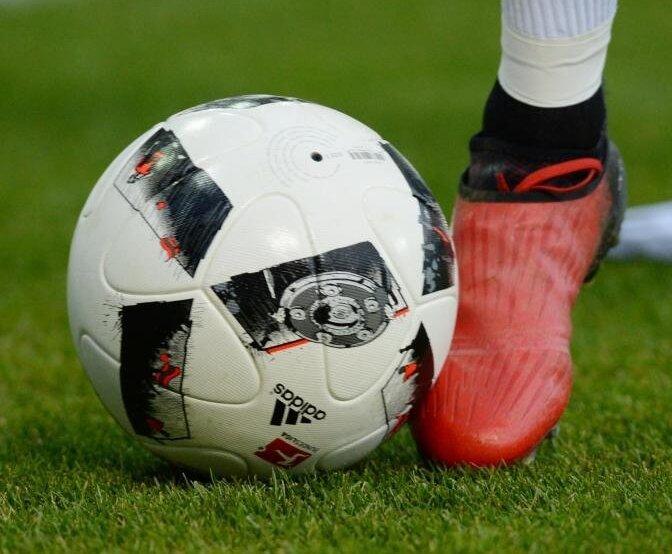 Fußball-Regionalligist Chemnitzer FC hat am Samstag ein Testspiel beim tschechischen Viertligisten FK Banik Most 1:0 (1:0) gewonnen.