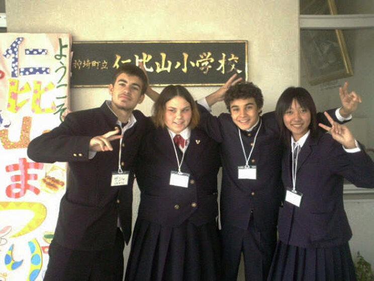 In Japan sind Schuluniformen üblich.