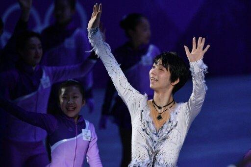 Japan: Yuzuru Hanyu erhält den People's Honour Award