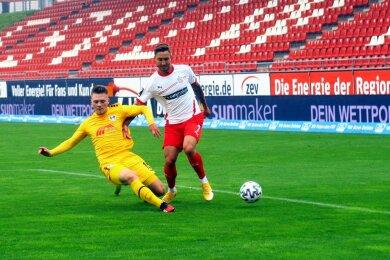 Drittligist FSV Zwickau hat im Heimspiel gegen den KFC Uerdingen am Samstag vor leeren Rängen die Partie verloren.