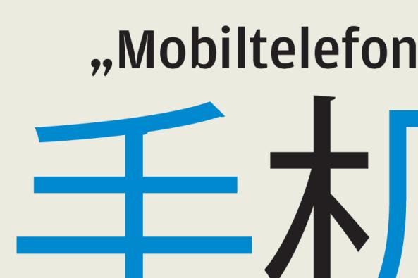 Wie ordnen die Chinesen ihre Wörter?