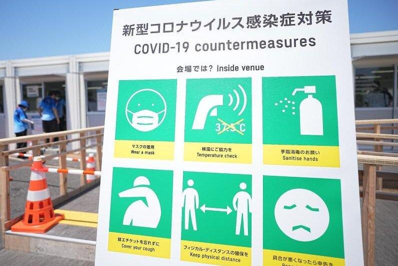 Bei den Olympischen Spielen in Tokio gibt es neue Corona-Fälle.