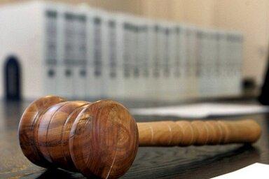 Arbeitsloser wegen Bestechung zu Geldstrafe verurteilt