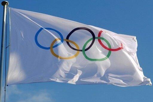 Oslo und Krakau bewerben sich für Olympia 2022