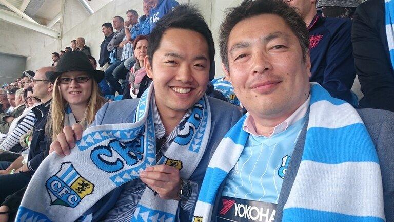 Warum ein japanischer Konzern den Chemnitzer FC sponsert
