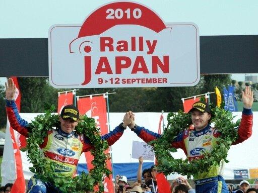 Die bislang letzte Japan-Rallye fand 2010 statt