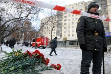 Bei Musikveranstaltungen haben sich in der Vergangenheit in anderen Ländern ähnliche Tragödien abgespielt wie bei der Love Parade in Duisburg. Eines der folgenschwersten war ein Feuer in einem Nachtclub der russischen Stadt Perm im Dezember 2009 mit 155 Toten. (Archivfoto)