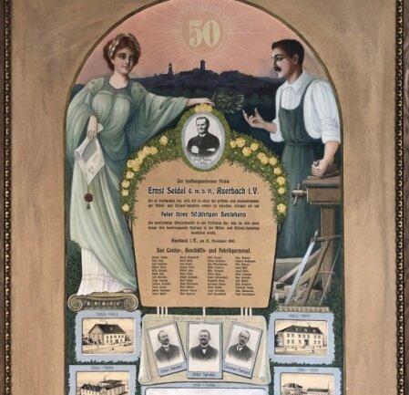 1910 feierte die damalige Möbelfabrik bereits 50-jähriges Bestehen.