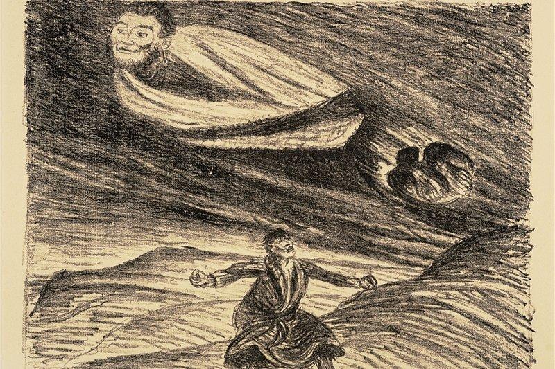 """Ernst Barlach: """"Armer Vetter und hoher Herr 1"""", Illustration zu seinem Drama """"Der arme Vetter"""", 1919."""
