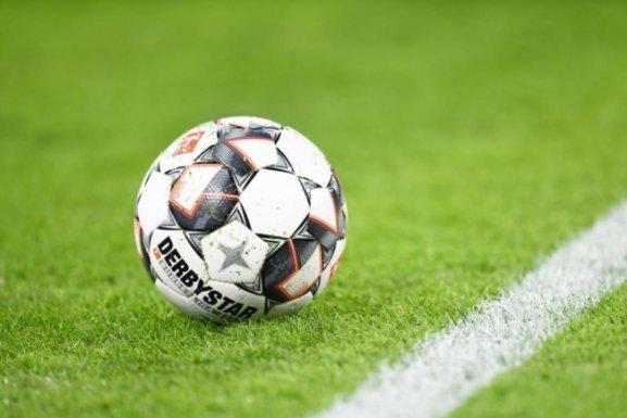 Pokalfinale Lok Leipzig gegen Chemnitzer FC ohne Zuschauer