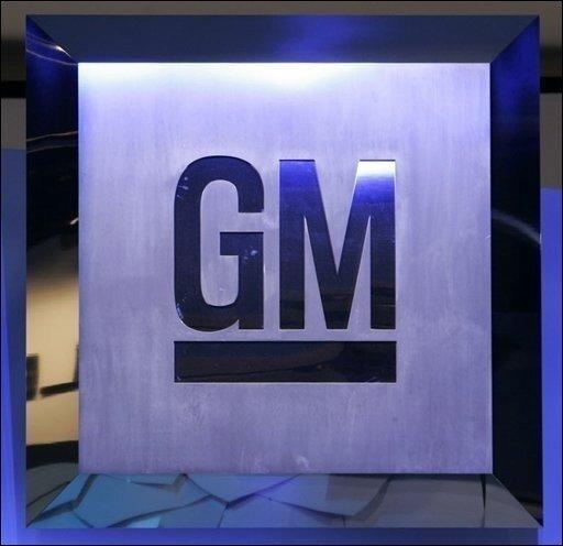 Die Rettung des angeschlagenen US-Autobauers General Motors vor dem endgültigen Kollaps könnte in den kommenden drei Jahren bis zu 30 Milliarden Dollar an staatlichen Hilfsgeldern verschlingen.