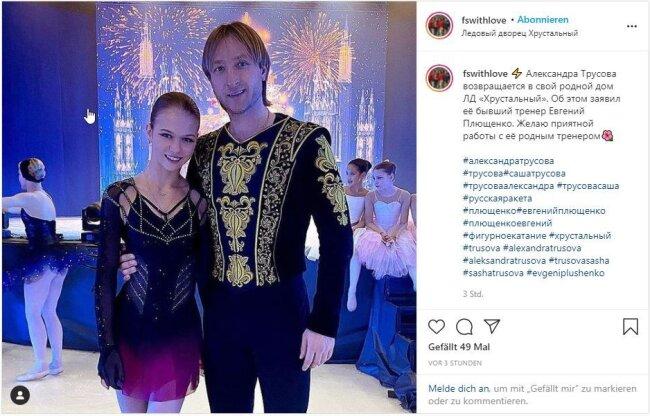 Die Eiskunstläuferin Alexandra Trussowa und ihr damaliger Trainer Jewgeni Pljuschtschenko.