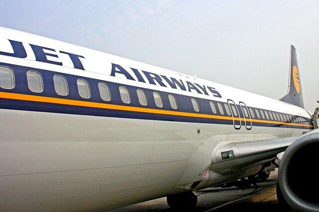 Falsche Frequenz: Kampfjets fangen indisches Flugzeug ab